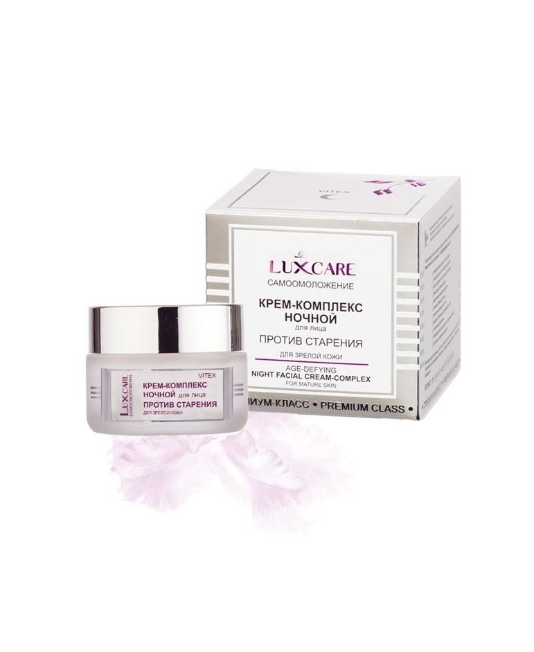 Lux Care Jauninantis regeneruojantis kremas kompleksas nakčiai su Epidermio augimo faktoriumi 45 ml