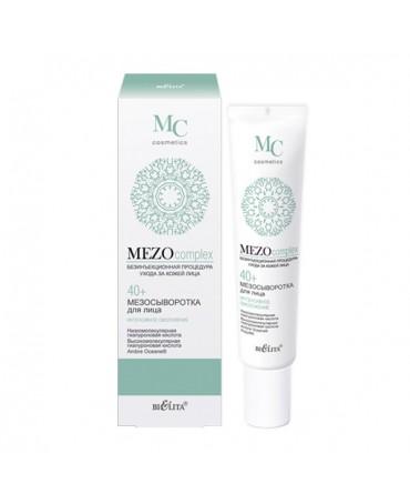 MEZOcomplex Intensyviai jauninantis serumas veidui 40+ 20ml
