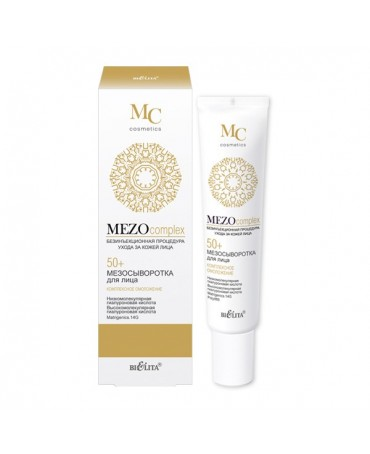 Mezo Complex serumas veido kompleksiniam atjauninimui 50+ 20 ml