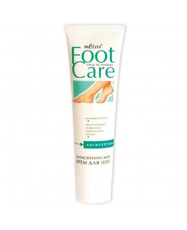 FOOT CARE Antiseptinis pėdų...