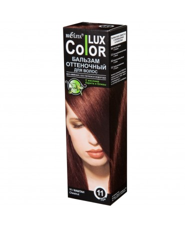 Color Lux dažantis plaukų...