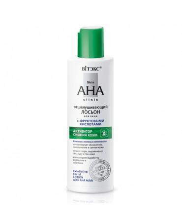 Skin AHA Clinic Valomasis...