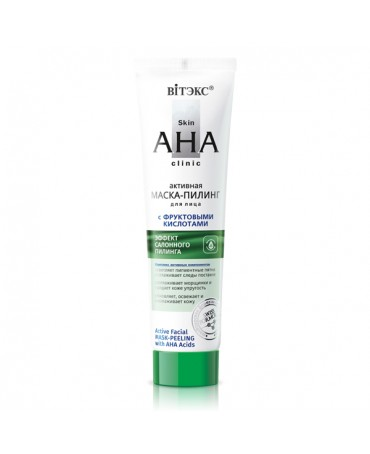 Skin AHA Clinic Aktyvi...