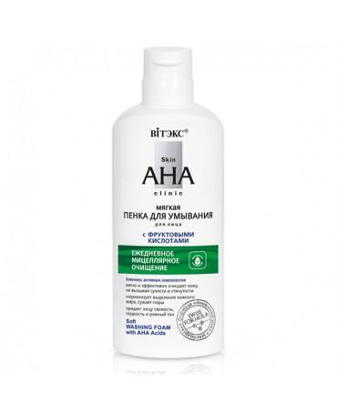 Skin AHA Clinic Švelnios...