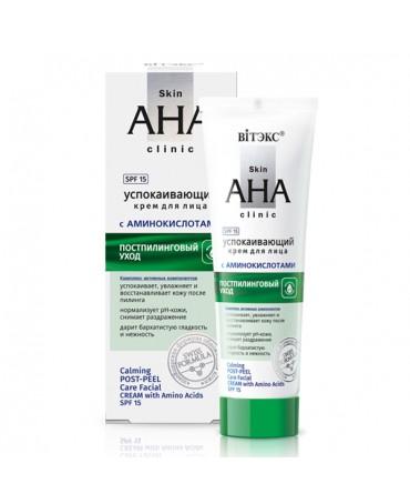 Skin AHA Clinic RAMINANTIS...