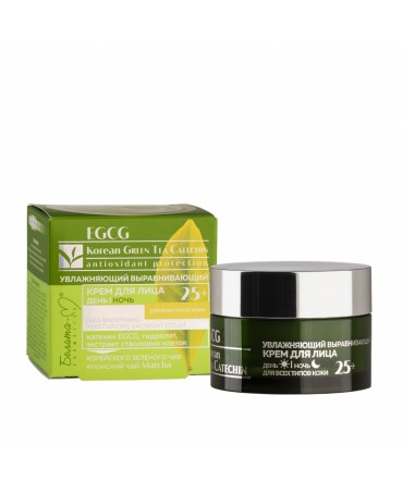 EGCG KOREAN GREEN TEA...