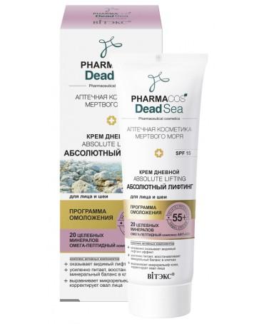 Pharmacos Dead Sea Dienos...