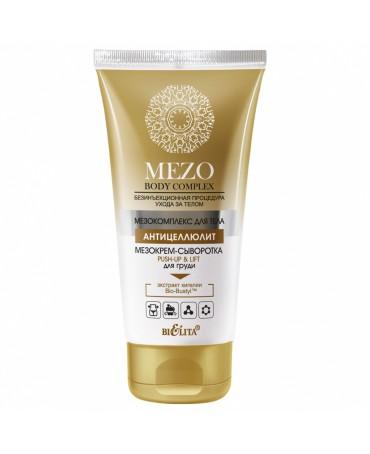 Mezo Body Complex...