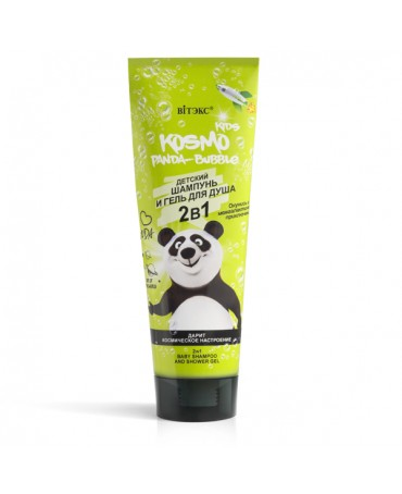 KOSMO KIDS PANDA-BUBBLE...