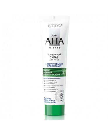 Skin AHA clinic...
