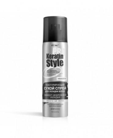 Sausas plaukų texture Spray...
